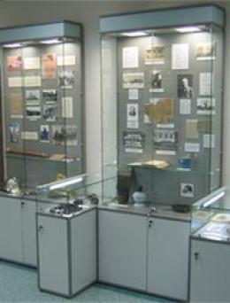 Музей УВД омской области